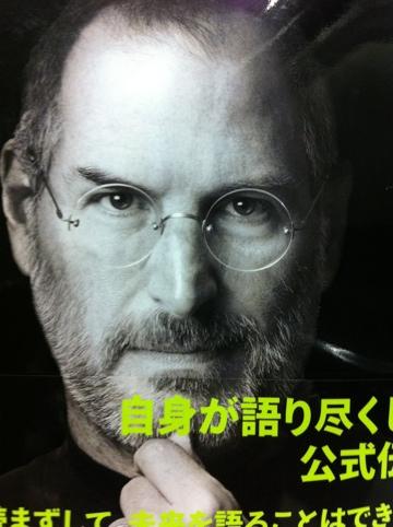 20111113-202758.jpg