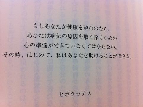20120703-084322.jpg