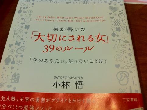 20120816-001737.jpg