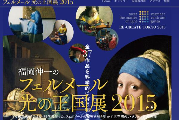 スクリーンショット 2015-03-02 22.39.54