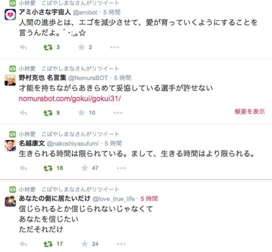 スクリーンショット 2015-04-22 17.08.21