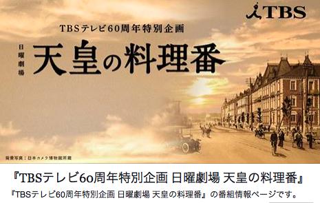 スクリーンショット 2015-05-24 18.50.11