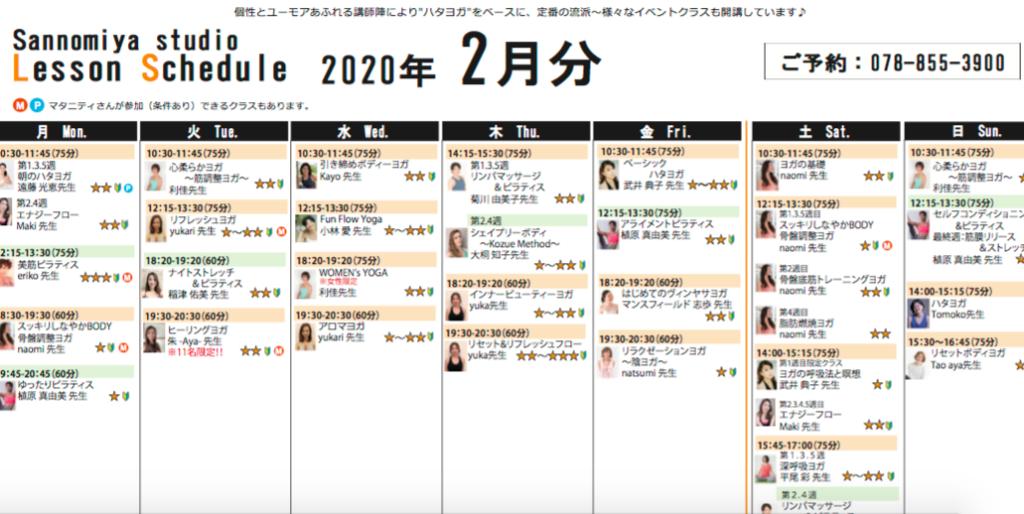 スクリーンショット 2020-01-19 1.57.35