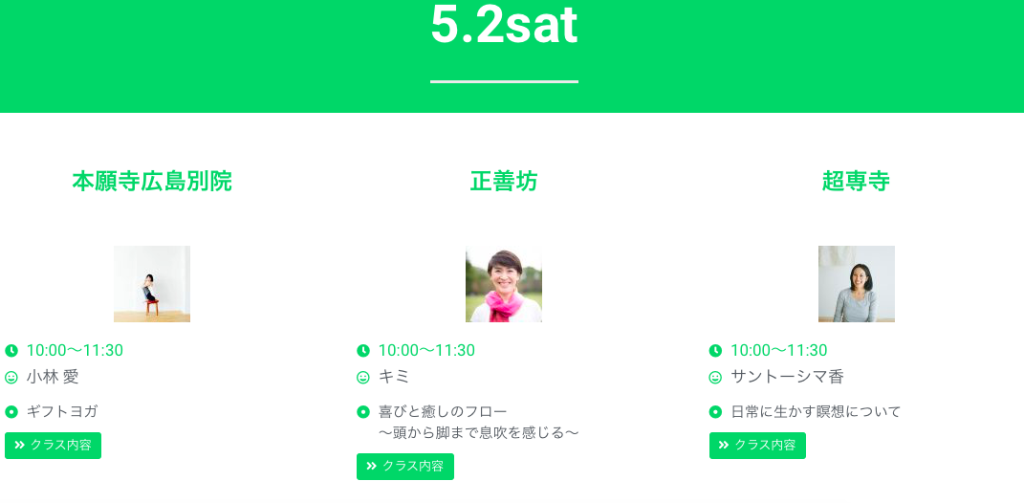 スクリーンショット 2020-03-22 22.37.19