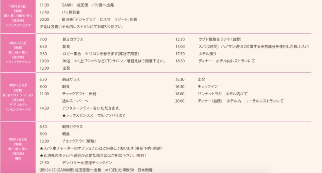 スクリーンショット 2020-03-22 23.39.21
