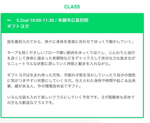 スクリーンショット 2020-03-22 22.36.34