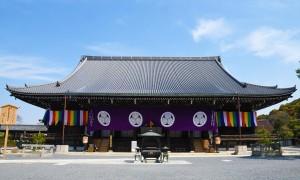 GW 5/3-5/4  京都 知念院ヨガリトリート!(1泊2日)