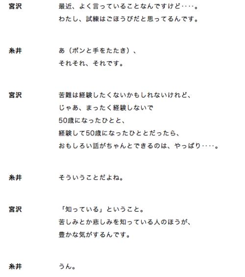 スクリーンショット 2014-11-09 1.04.24